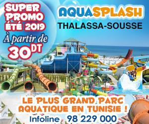 Thalassa aqua splash 2019