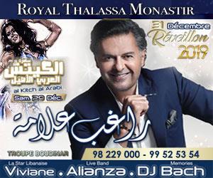 Reveillon 2019 - thalassa