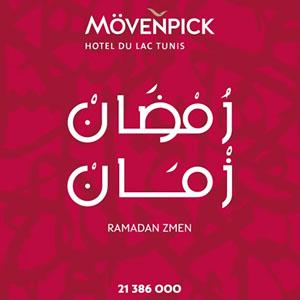Mov Lac Ramadan2019
