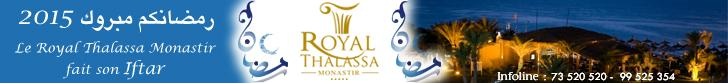 Banner Thalassa Diner
